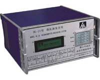Chinese LCD shows to measure system