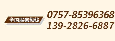 6368262196927487503389792.jpg